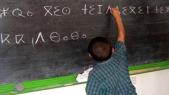 langue amazighe