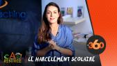 Cover cap sur la rentrée 8 : Le harcèlement scolaire