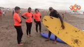 cover surf casa