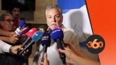 cover Video - أزمة ال PPS و PJD : مهلة للعثماني قبل انعقاد الإجتماع الإستتنائي للجنة المركزية