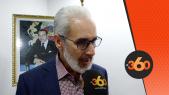 Cover Vidéo -   الشيخي يفسر أهداف مؤتمر حركة التوحيد والإصلاح