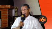 Cover Vidéo -  تخمينات محلل سياسي لما سيقوله المبعوث الخاص للأمين العام أمام مجلس الأمن