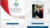 Maroc. FOCAC: l'AMCI explique la coopération Maroc-Afrique en chinois