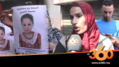 Cover Vidéo - عائلة الطفلة المختطفة تحكي تفاصيل اختفاء ابنتها