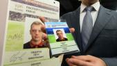 FAN ID ou carte de supporter