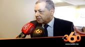 Cover Vidéo -  رسميا العنصر يترشح لولاية أخرى في الأمانة العامة لحزب الحركة الشعبية