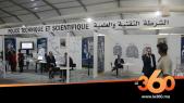 cover vidéo: Le360.ma •هكذا تحارب الشرطة العلمية والتقنية الجريمة في المغرب