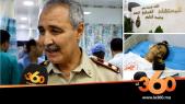 cover Video -Le360.ma • حصري المستشفى العسكري يتجند لعلاج ضحايا قطار بوقنادل
