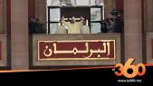 cover Video - Le360.ma •إرتسامات الفاعلين السياسيين والنقابيين حول الخطاب الملكي بالبرلمان