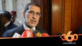 cover vidéo:Le360.ma •الساعة الصيفية: هذه تفسيرات رئيس الحكومة