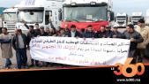 cover: إضراب مهنيي النقل الطرقي يشل حركة الموانئ