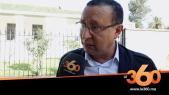 cover Video -Le360.ma •الإتحاد المغربي للشغل لم يحدد بعد موقفه بين بنشماش وقيوح