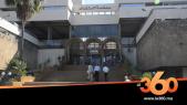 cover vidéo: بالفيديو. دفاع المشتكيات: جريمة الاتجار بالبشر ثابتة في حق بوعشرين