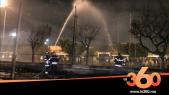 Cover Vidéo - حريق ولاد زيان على لسان شهود عيان