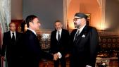 Mohammed VI et Carlos Ghosn