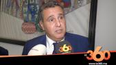 Cover Vidéo - Akhannouch dresse le plan d'action gouvernemental en matière d'investissement agricole