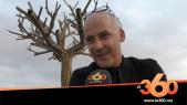 """cover Video - Le360.ma •Exposition """"carte blanche à Mohamed El Baz"""" à la Fondation Farid Belkahia à Marrakech"""