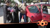 Cover Vidéo - عزيز : سائق طاكسي لنقل المرضى بالمجان