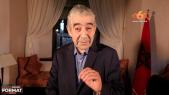 Cover Vidéo - Teaser Grand Format Driss El-Yazami