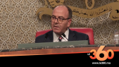 Cover Vidéo - تصريح بنشماش بعد إنتخابه رئيسا لمجلس المستشارين لولاية ثانية