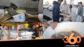 """cover vidéo:Le360.ma •المغاربة يحاربون البرد بـ """"الببوش"""" و""""البيصارة"""" و""""الحمص"""""""