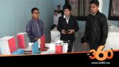 Cover_Vidéo: Le360.ma • شاهد اختراعات تلاميذ مؤسسة تعليمية ببني مكادة بطنجة
