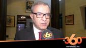 Cover Vidéo - محمد أوجار: دورالمحكمة الرقمية في الرفع من جودة أداء المحاكم