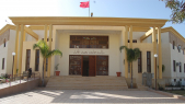 Université Mohamed 1er Oujda