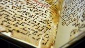 Coran manuscrit ancien