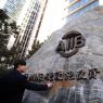 AIIB Banque asiatique