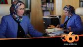 Cover Vidéo -  اخر مستجدات مطرح مدينة الدار البيضاء
