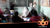 Cover Vidéo -  اطفال الصم بطنجة صرخة بالاشارات لمواصلة التمدرس