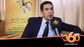 Cover_Vidéo:Le360.ma •Amzazi qualifie de succès le 1er Forum africain sur la formation professionnelle