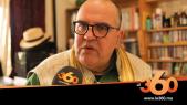 Cover_Vidéo: Le360.ma •حول الازمة الداخلية PAM وجهة نظر مسؤول في