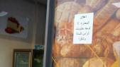 Boulangerie Aït Melloul2