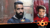 Cover_Vidéo: Le360.ma •درب زروال..الحي الذي نشأ فيه عبد الصمد جود أحد المشتبه فيهم في مقتل السائحتين بإمليل