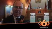 Cover_Vidéo: Le360.ma •  بن شماس يدعو الى ميثاق وطني حول اختصاصات الجهات