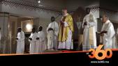 Cover Vidéo - Messe de Noël :l'archevêque de Rabat appelle a plus de paix et a la cohabitation de religions monothéistes