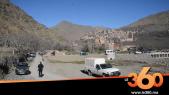 cover vidéo: Le360.ma •بالفيديو.أول تصريح لساكنة أمليل بعد جريمة القتل التي راح ضحيتها سائحتين أجنبيتين