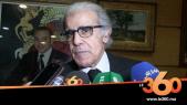 cover: La situation économique analysée par le wali de Bank Al-Maghrib