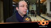 cover vidéo: Le360.ma •أنس الدكالي يعلن عن تاريخ إفتتاح المركز الاستشفائي بطنجة