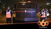 """Cover_Vidéo:Le360.ma • هكذا تجند أمن البيضاء لتأمين العاصمة الاقتصادية في ليلة """"البوناني"""""""