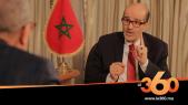 Cover_Vidéo: Le360.ma • Teaser Grand Format : Driss El Azami El Idrissi