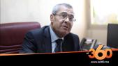 Cover_Vidéo: Le360.ma • المناصب العليا : ضرورة السجل العدلي فارغ