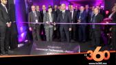 Cover Vidéo - Inauguration Datacenter inwi à rabat