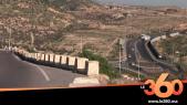 Cover Vidéo - منعرج الموت .. مرعب سكان وزوار أكادير أوفلا
