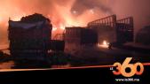 cover: حريق مهول بسوق الجملة