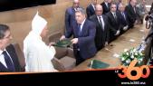 Cover Vidéo -  هكذا تسلم الوالي امهيدية مهامه رسميا على راس ولاية جهة طنجة