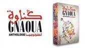 Anthologie patrimoine Gnaoua