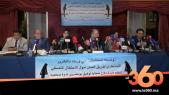 Cover Vidéo - دفاع ضحايا بوعشرين يفند رأي مجموعة العمل حول الاعتقال التعسفي